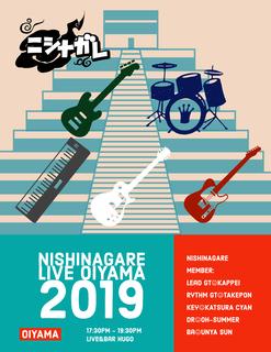 NISHINAGARE LIVE OIYAMA 2019 @Umejima Live&Bar Hugo